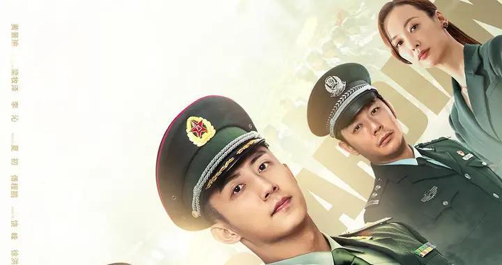 黄景瑜李沁主演,《爱上特种兵》让年轻观众爱上军旅剧