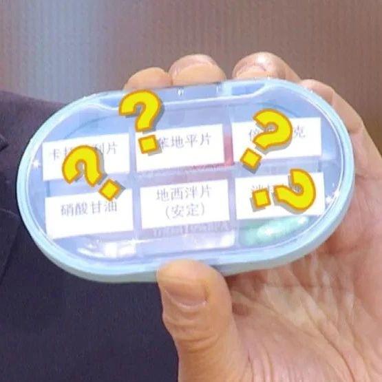 随身携带的小药盒,这几种药一定不能少~