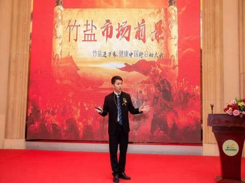 传承国粹文化 中科盐谷迎来香港济世集团游学团队