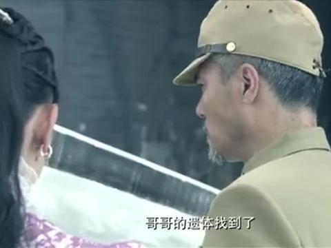 我是赵传奇:哥哥离开自己,现在丈夫又离开,美智子悲伤