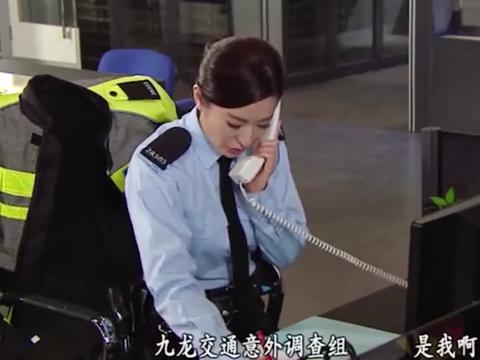 袁伟豪收到呼叫怀疑唐诗咏出事,瞬间都特别的担心