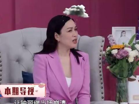 """钟丽缇:深圳卫视大秀婆媳情,当下最大心愿是""""给婆婆生个孙子"""""""