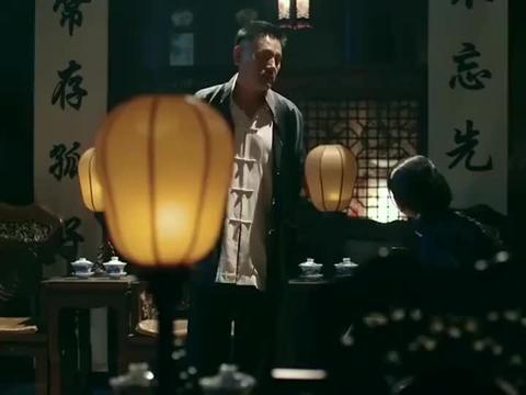 巍子抓到郭珍霓把柄,要分一半的家产,却不料郭珍霓太有个性了