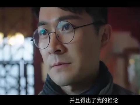 绅探:吴青峰故布疑阵误导神探罗非,差点就把罗非骗过去了