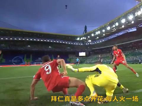 格纳布里世界级内切爆射+双响,拜仁3-0里昂进欧冠决赛