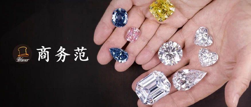 一颗粉钻卖1.86亿,钻石为什么那么贵?超全选钻干货来了!