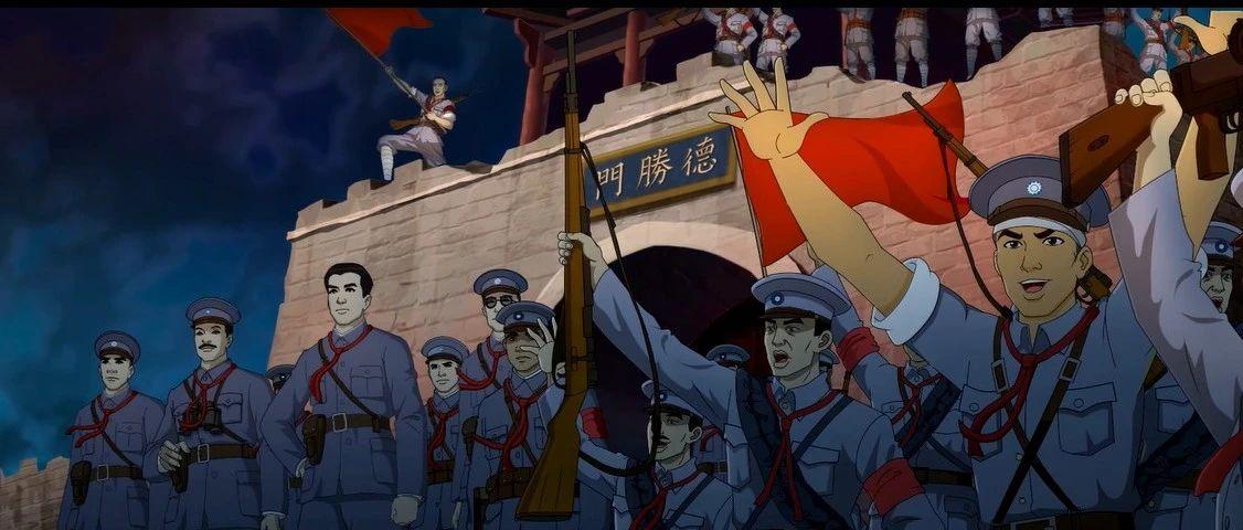 新中国是这样炼成的|南昌城头一声枪响