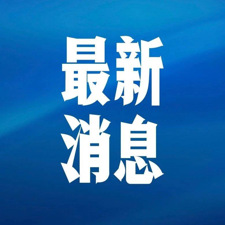 青岛市体育局:买健身卡七天内未开卡可无理由退卡