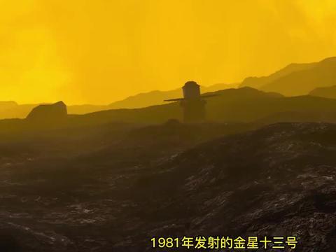 美国宇航局计划重返金星,面对金星恶劣的环境,它有哪些巧妙设计