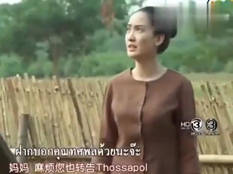 娜迦蛇后急着要走,母亲却不知女儿见到阳光,皮肤就会长出鳞片