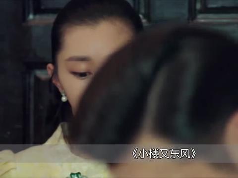 不愧是上海第一名媛,角色切换自如,一秒从温婉女孩成娇蛮千金