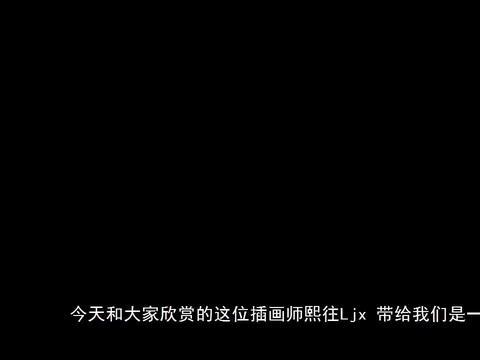 """何处来的""""美娇娘""""——古风人物插画师熙往Ljx"""