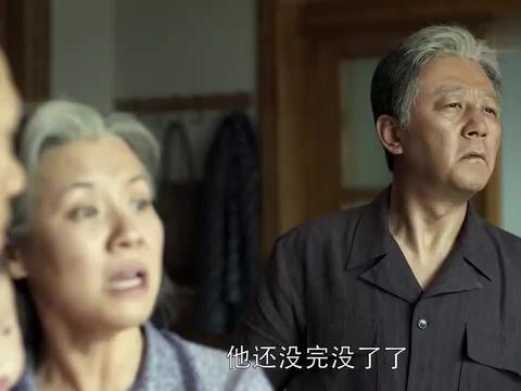 父母爱情:媳妇和别人比赛拿第一,德福狂吐酸话,小老头爱吃醋!