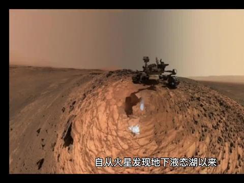 十万个why  为什么不通过小行星撞击火星,使它离地球近一些
