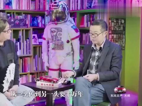 高晓松脑洞大开,觉得科学技术能让自己活150岁,刘慈欣却说不止