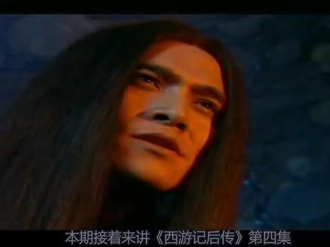 《西游记后传4》地藏菩萨一百八十度转头,后脑勺出现一只眼睛