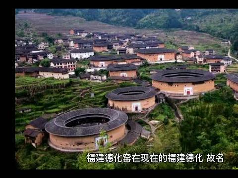 我国四大名瓷窑之福建德化窑