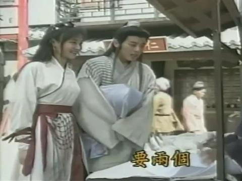 万绮雯和吕颂贤凑钱买了一个馒头吃,这也是够可怜的