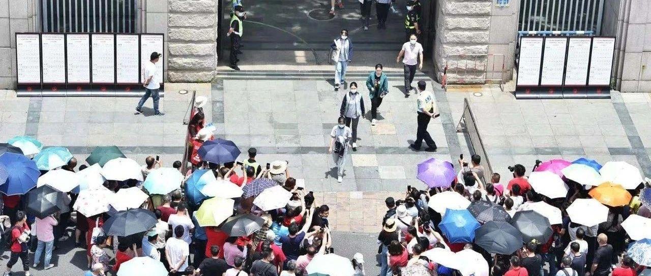 刚刚,浙江高考作文题出炉!今早8点,考生被困在钱江三桥,导航显示还要1个多小时到考场...