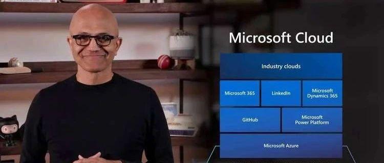 TikTok、Discord、Pinterest,微软并购的想象力来自哪里?