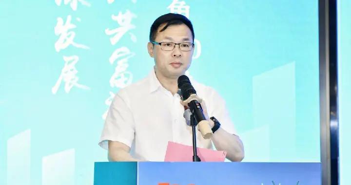 第二届长三角V30村书记论坛在浙江嘉善大云镇举行