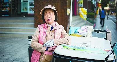 """""""乳酸菌大妈"""",韩国街头的风景线"""