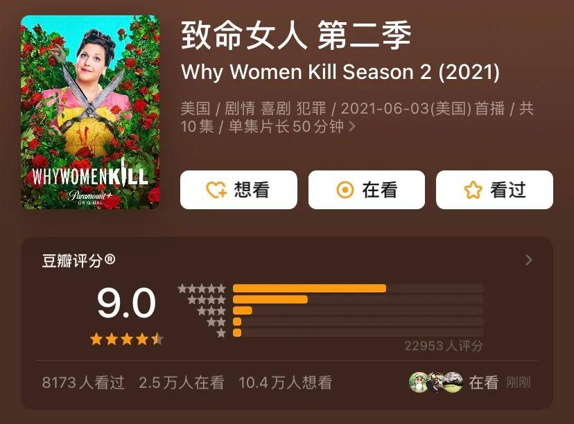 致命女人第二季每周什么时候更新播出?一周更新几集?每周几几点更新