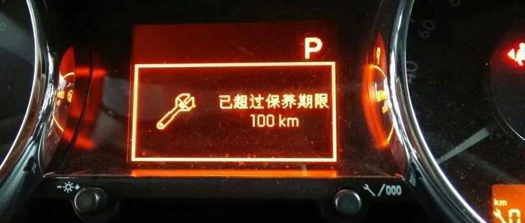 汽车怎么知道发动机该换机油了?汽车提醒换机油的原理是什么?