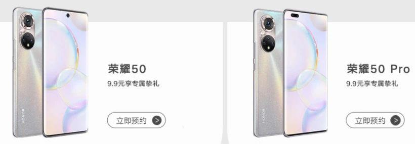 荣耀50系列正面设计确认,华为鸿蒙系统合作伙伴名单公开