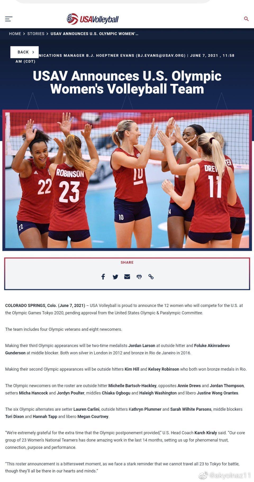 美国 排协公布 2021年东京奥运会美国 女排12人名单……
