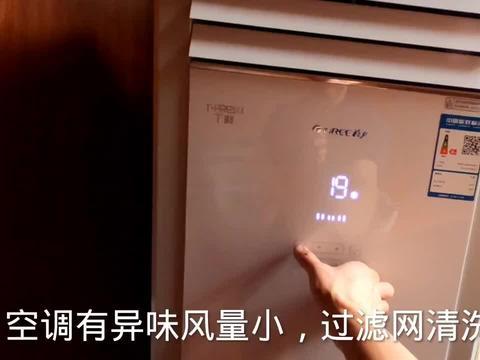 这种柜机空调过滤网怎样清洗?手把手教你,拆卸清洗超简单