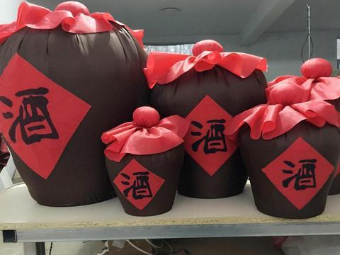 中华饮食文化:茅台酒与汾酒