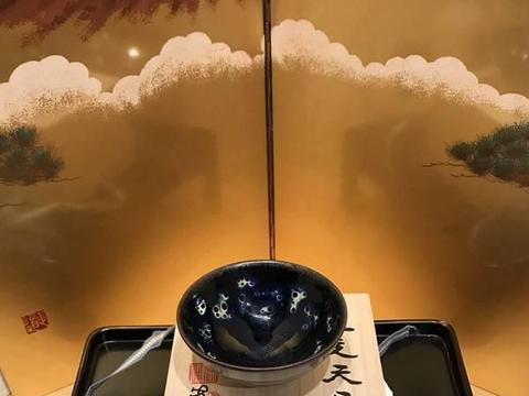 """旅日艺术家复烧""""曜变天目""""建盏 首次入选日本地方传统工艺展"""