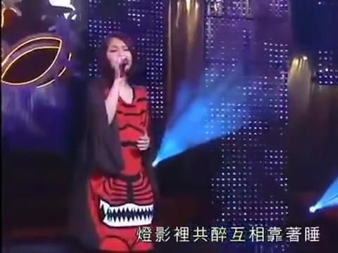 杨千嬅演唱汪明荃的经典歌曲《倾城之恋》,老歌新唱,非常好听