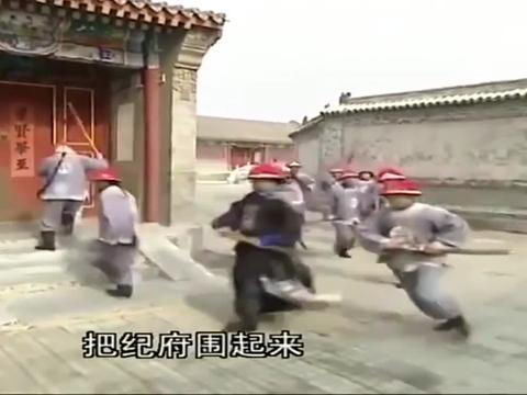 官兵包围纪府,杜小月买菜回府被围在府外,官兵搜查被螃蟹夹住手
