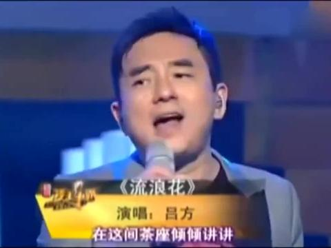 吕方翻唱中岛美雪的《流浪花》,唱成了华语经典