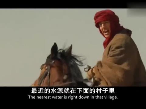小村庄被精确制导了!基本全村覆没!