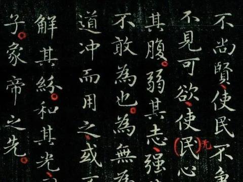 这是世上唯一的王羲之小楷真迹,藏于哈佛大学,保存地极为完好!