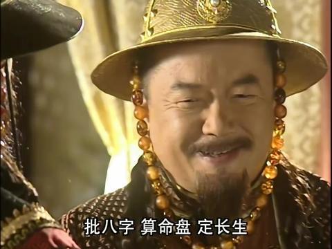 倚天屠龙记:七王爷定下吉日,决定赵敏的婚礼,汝阳王却不敢拒绝