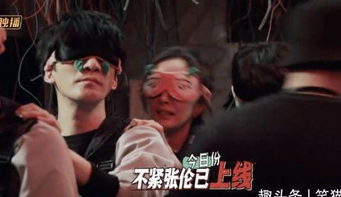 《密室大逃脱3》白敬亭魅力无限,刘耀文沉默寡言很慢热