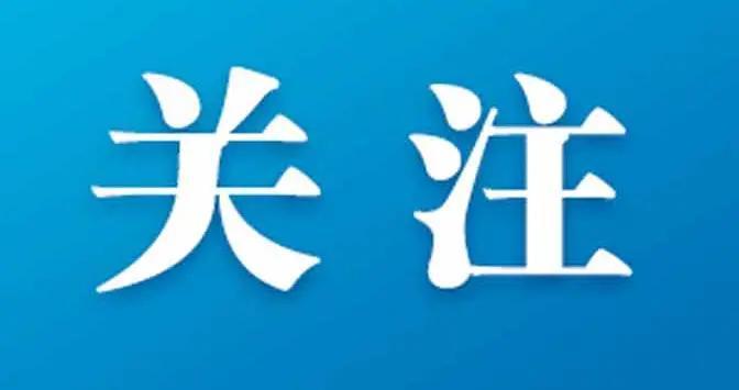 金永丽任昆都仑区委书记 刘海泉任九原区委书记 刘小平提名任九原区政府区长