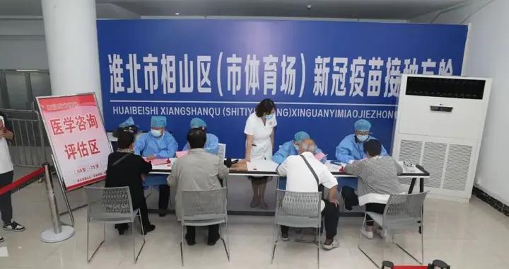 淮北市新冠肺炎疫情防控应急综合指挥部办公室温馨提示
