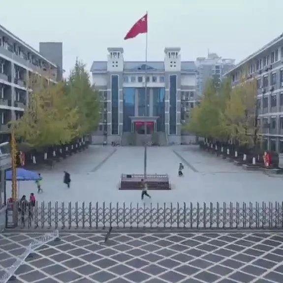 湖南省本科录取不再分一二三批
