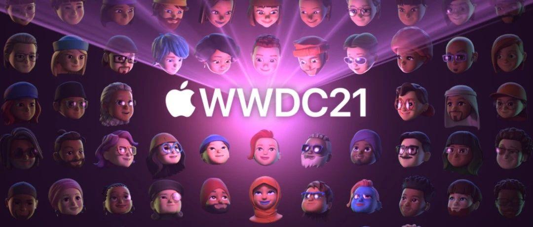 iOS 15 正式发布、可跨设备移动文件,这届 WWDC21 带来了什么?