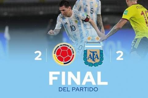 扶不起的阿斗?梅西再次哑火,博尔哈绝平 阿根廷2-2哥伦比亚
