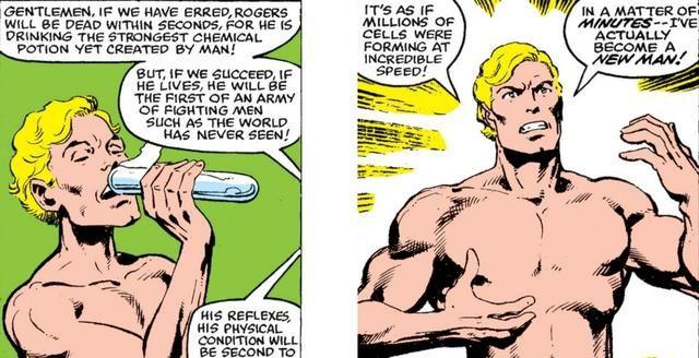 漫威超级士兵血清在现实生活中的科学探讨