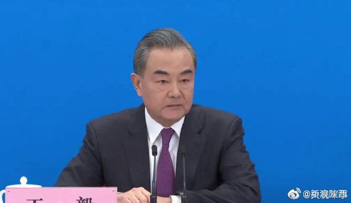 国务委员兼外交部长王毅:希望更多外国记者成为新时代的斯诺