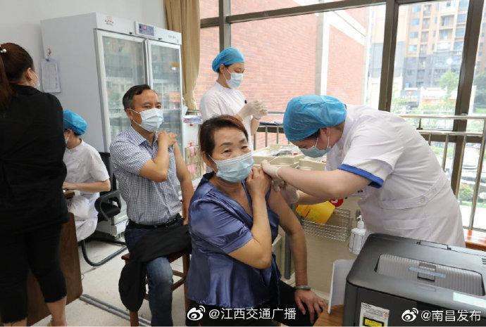 南昌 南昌县、红谷滩区暂停新冠疫苗第一剂次接种