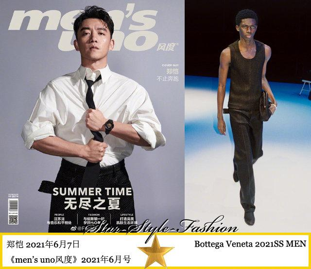 郑恺身着BV2021春夏男士系列深色编织长裤登《mens uno风度》