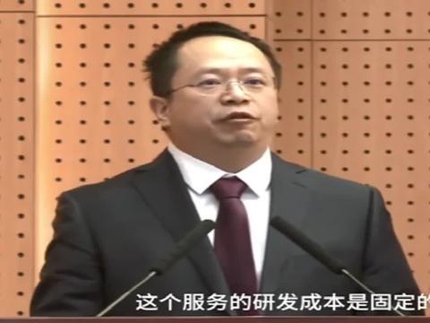 """周鸿祎调侃""""一亿小目标"""",王健林瞬间变脸,太逗了!"""